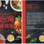 นิทรรศการอาหารเลิศรสไต้หวัน 2018 (Taiwan Culinary Exhibition)