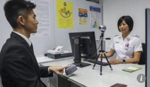 คนไทยใช้ช่อง e-channel ตม.ไฮเทคของสนามบินฮ่องกงได้แล้ว