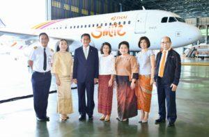 ผู้บริหารไทยสมายล์ร่วมในพิธีเจริญพระพุทธมนต์และเจิมอากาศยาน