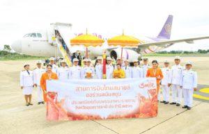 สายการบินไทยสมายล์ พร้อมด้วยคณะร่วมพิธีอัญเชิญเทียนพรรษา