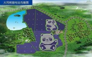 โรงไฟฟัาพลังงานแสงอาทิตย์รูปแพนด้าในประเทศจีน