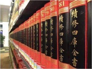 เลือกบริการรับแปลภาษาจีนเป็นไทย เลือกอย่างไรให้ได้งานคุณภาพ