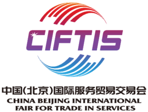 มหกรรม CIFTIS เปิดประตูใหม่ด้านการค้าภาคบริการของจีน