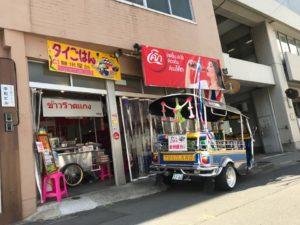 ร้านอาหารประเทศญี่ปุ่นจัดร้านได้บรรยากาศเหมือนนั่งกินในไทย